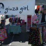 Ginza Girl Designs