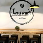 Sweet Touch Bakery